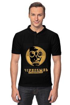 """Рубашка Поло """"Чернобыль"""" - кино, сериал, катастрофа, чернобыль, зона отчуждения"""
