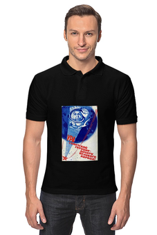 """Рубашка Поло """"Советский плакат, 1963 г."""" - ссср, космос, день космонавтики, плакат, валентина терешкова"""