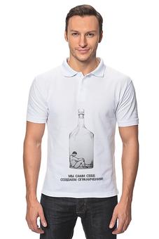 """Рубашка Поло """"наши ограничения!"""" - бутылка"""