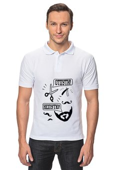 "Рубашка Поло ""Отпути бороду"" - мем, борода, барбер, отпути, нипутю"