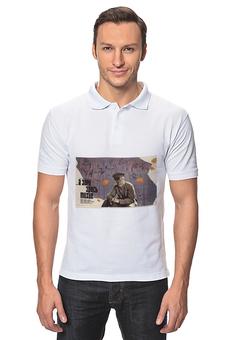 """Рубашка Поло """"Афиша к фильму """"А зори здесь тихие"""", 1980 г."""" - ссср, плакат, афиша, вов"""
