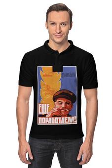 """Рубашка Поло """"Советский плакат, 1964 г."""" - ссср, плакат, пропаганда, сельское хозяйство"""