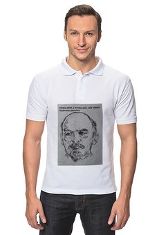"""Рубашка Поло """" Ленин"""" - поло"""