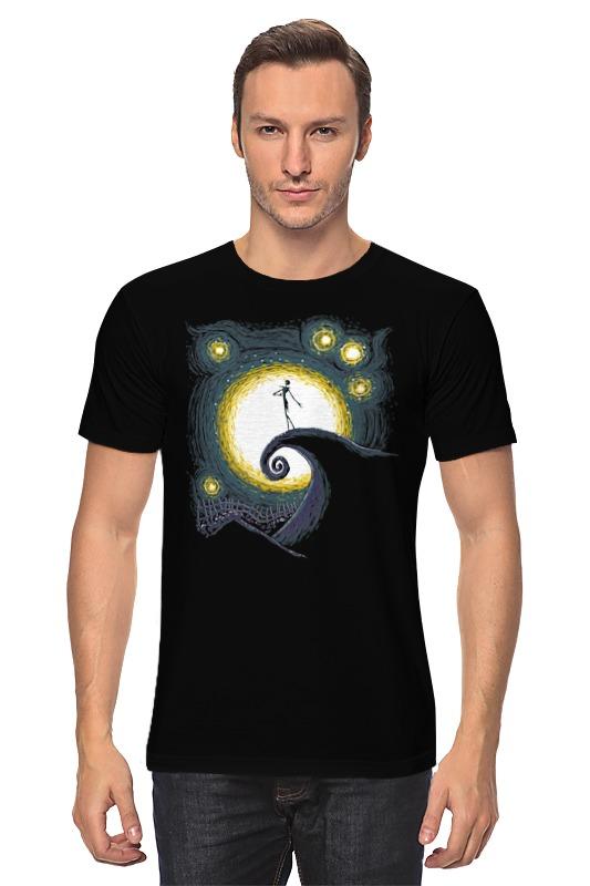 Футболка классическая Printio Звёздный кошмар футболка классическая printio ночной кошмар