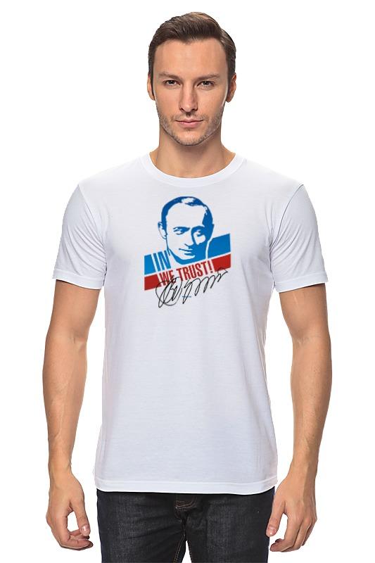 Printio Путин в. в. printio путин в балаклаве