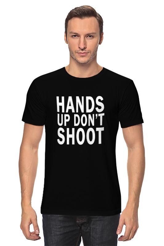 Футболка классическая Printio Hands up don't shoot (руки вверх не стрелять) фоторамка hands up