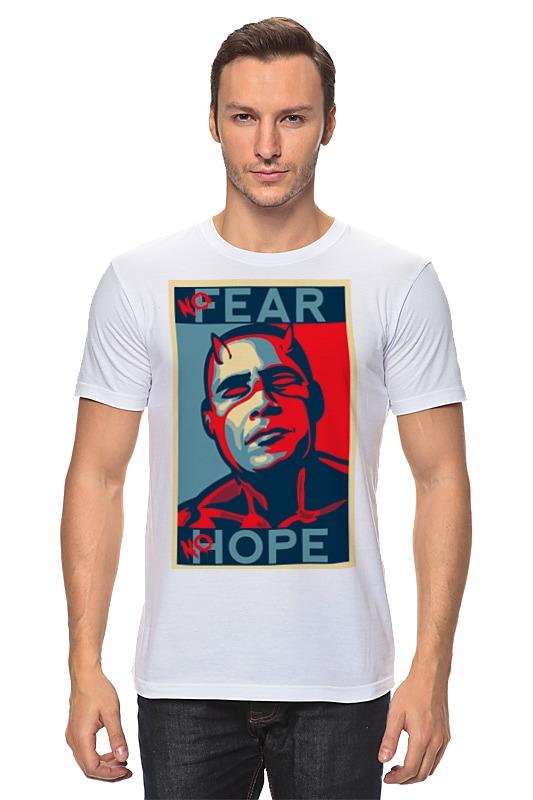 Футболка классическая Printio Обама - no hope 9892d headset watch repair magnifier tool w led white light black
