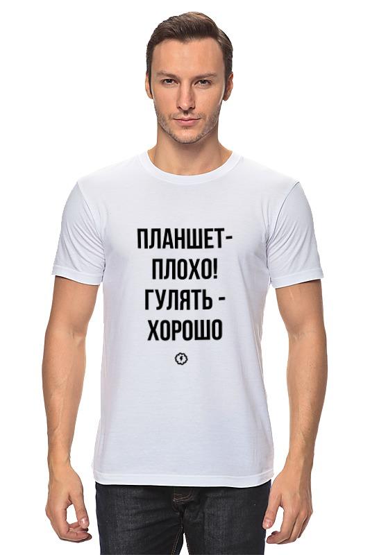 Printio Планшет - плохо by brainy детская футболка классическая унисекс printio планшет плохо by brainy