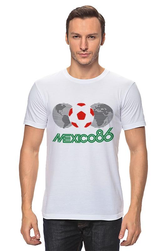 Футболка классическая Printio Чемпионат мира по футболу в мексике 1986 год цена