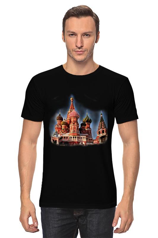 Футболка классическая Printio Москва спортивные товары москва