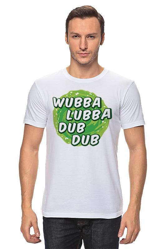 Футболка классическая Printio Вабба-лабба-даб-даб (рик и морти) футболка wearcraft premium slim fit printio вабба лабба даб даб рик и морти