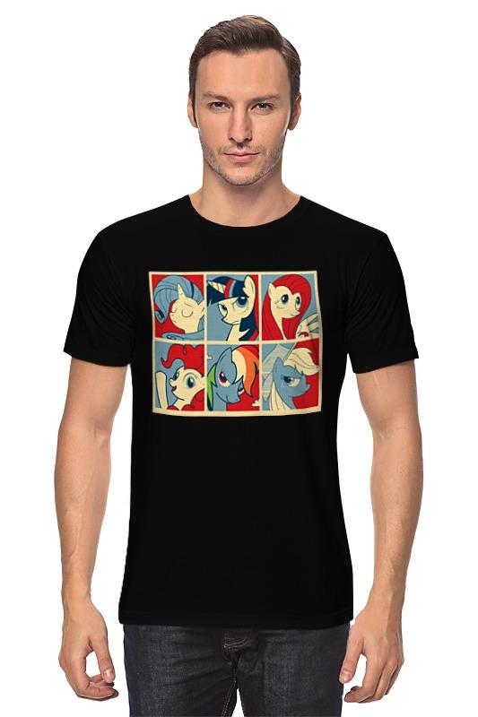 Футболка классическая Printio My little pony ii футболка классическая printio my little pony