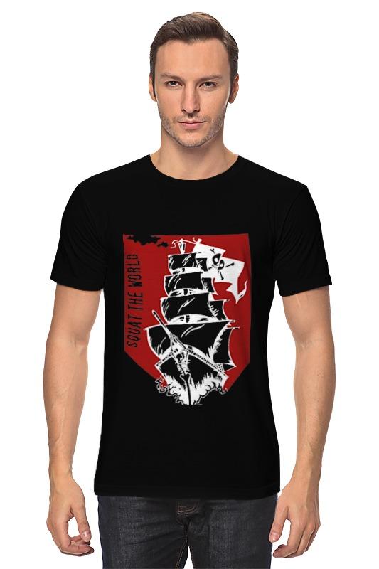 Футболка классическая Printio Пиратский корабль александра треффер под пиратским флагом фантазии натему произведений р сабатини