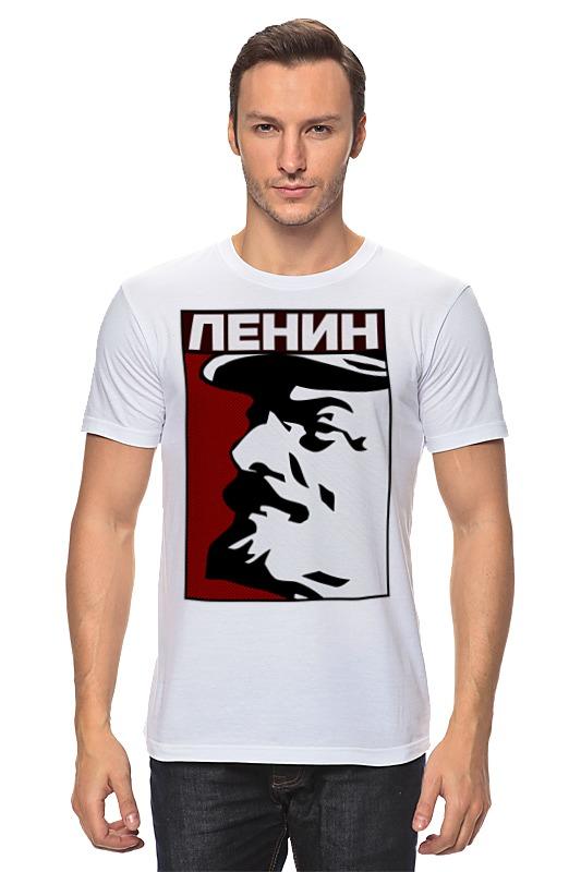 Футболка классическая Printio Ленин