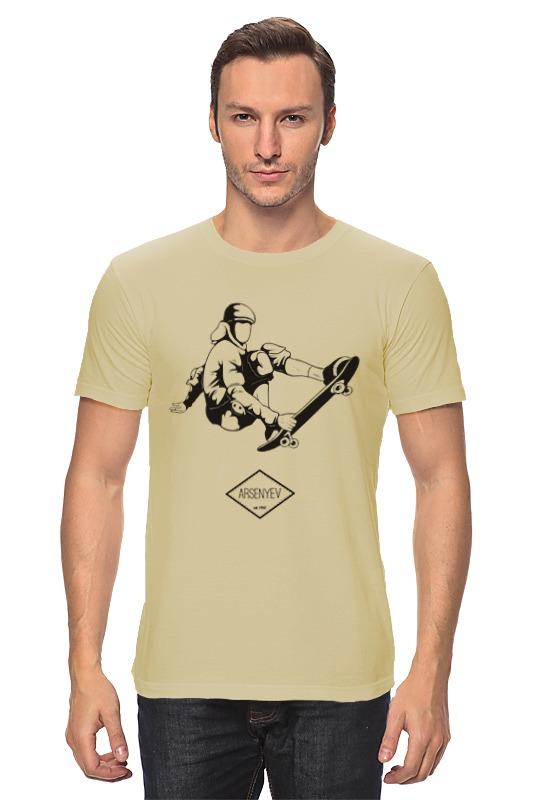 Футболка классическая Printio Arsb skate футболка для беременных printio arsb skate