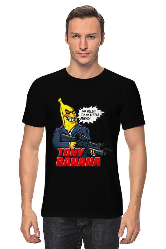 Футболка классическая Printio Tony banana эверласт официальный сайт