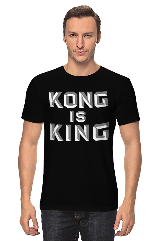 Футболка классическая Printio Кинг конг футболка стрэйч printio kong is king кинг конг