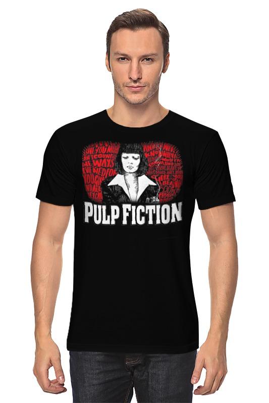 Футболка классическая Printio Pulp fiction худи print bar adventure fiction