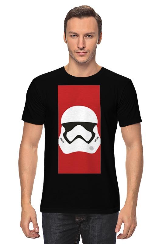 Футболка классическая Printio Star wars stormrooper/звездные войны штурмовик футболка стрэйч printio штурмовик звездные войны