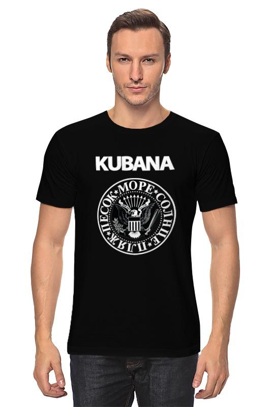Футболка классическая Printio Kubana сумка printio kubana