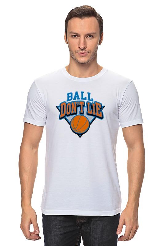 Футболка классическая Printio Баскетбольный мяч баскетбольный мяч dfc ball5p 5