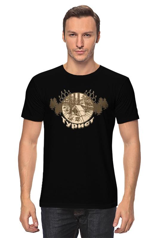 Футболка классическая Printio Турист футболка классическая printio чернильный лес