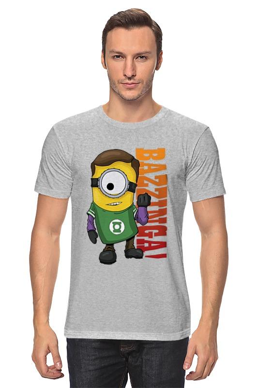 Футболка классическая Printio Minion bazzinga футболка стрэйч printio minion bazzinga