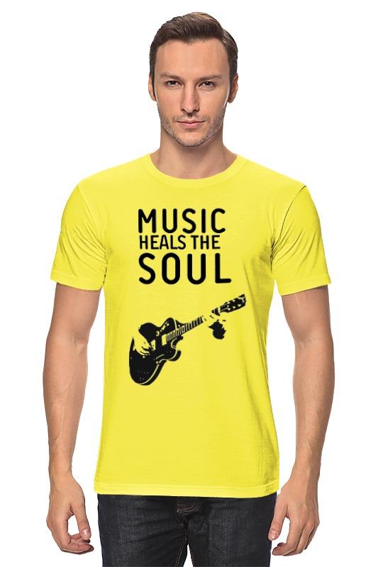 Футболка классическая Printio Music heals the soul футболка классическая printio the black keys