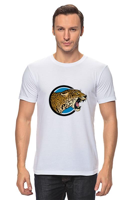 Футболка классическая Printio Ягуар футболка wearcraft premium printio ягуар хк 120