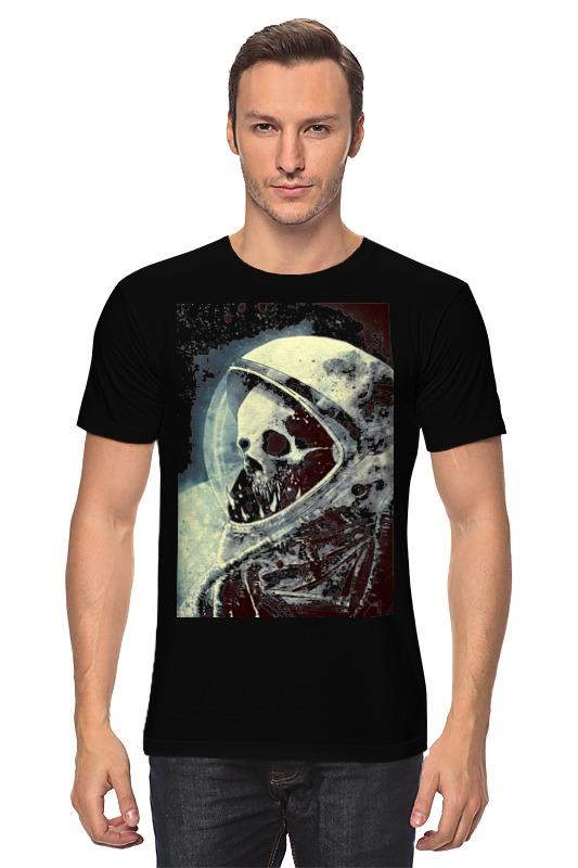 Футболка классическая Printio Мертвый космос свитшот print bar мертвый модник