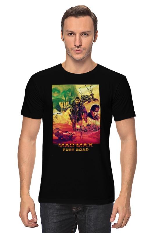 Футболка классическая Printio Mad max / безумный макс футболка макс экстрим футболка