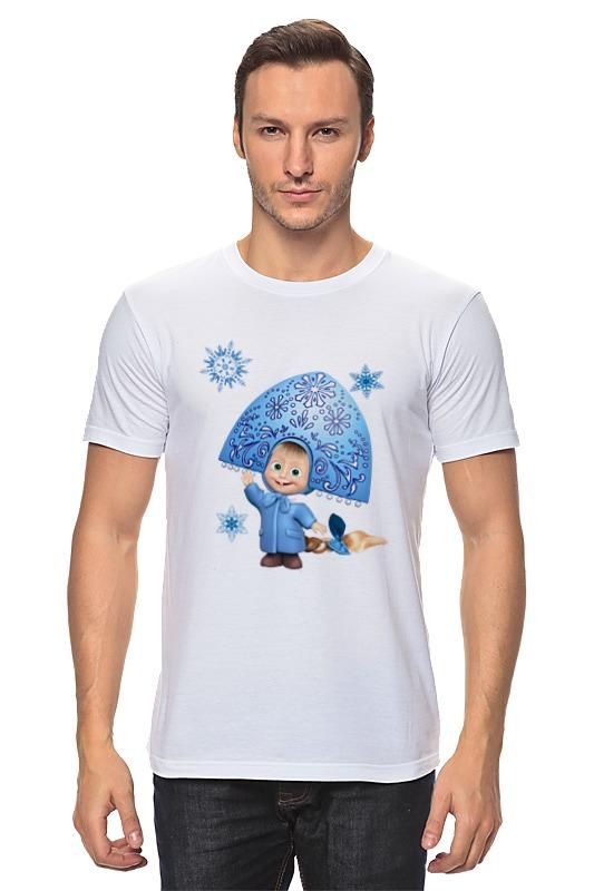 Футболка классическая Printio Снегурочка девочка маша из мульта. смешная девочка снегурочка даль в и