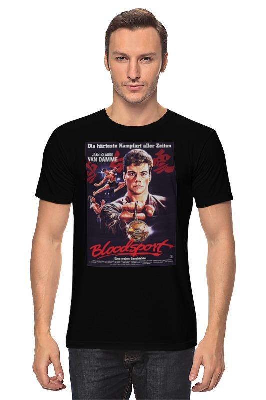 Футболка классическая Printio Bloodsport / кровавый спорт кровавый роман