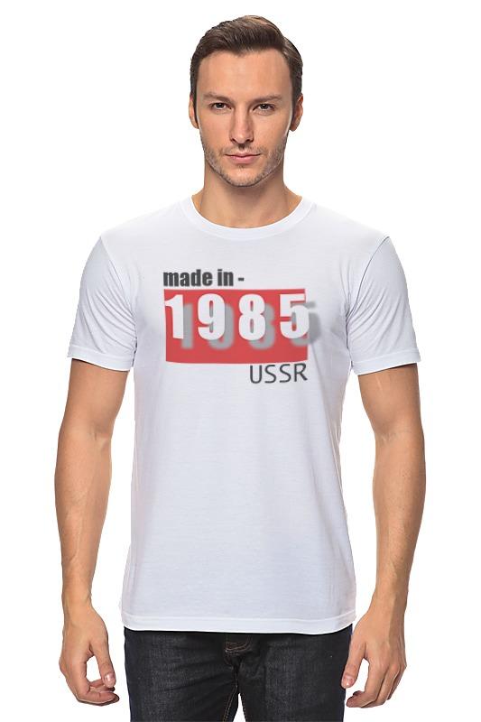 Printio Сделан в ссср 1985 футболка спутник 1985