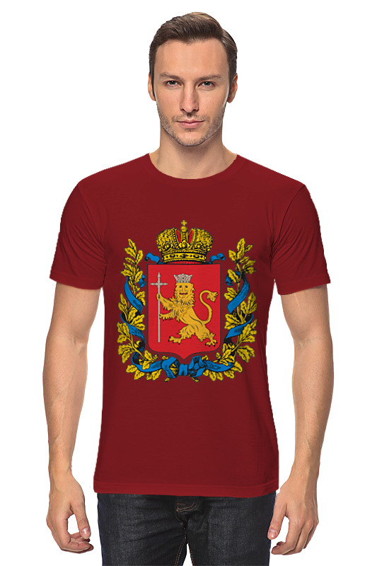 Футболка классическая Printio Герб владимир футболка классическая printio герб