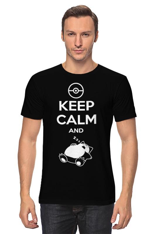 Футболка классическая Printio Keep calm and zzz (pokemon) lno 221pcs snorlax pokemon building block