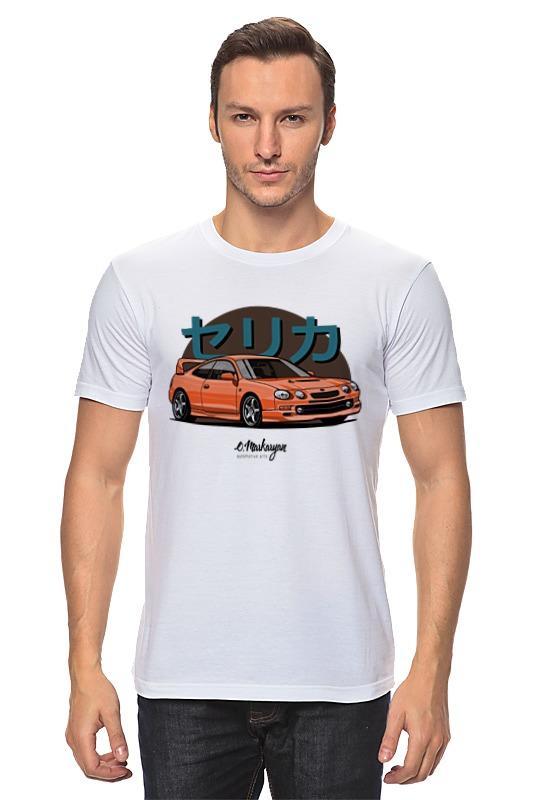 Футболка классическая Printio Toyota celica gt-four футболка wearcraft premium slim fit printio toyota celica gt four