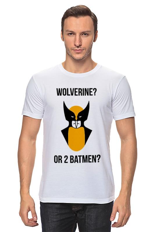 Футболка классическая Printio Wolverine or batmen