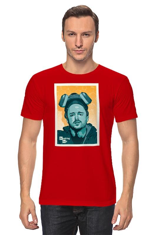 Футболка классическая Printio Jesse pinkman футболка стрэйч printio jesse pinkman