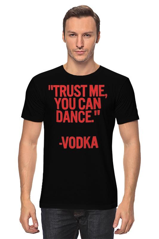 купить Футболка классическая Printio Dance vodka по цене 1329 рублей