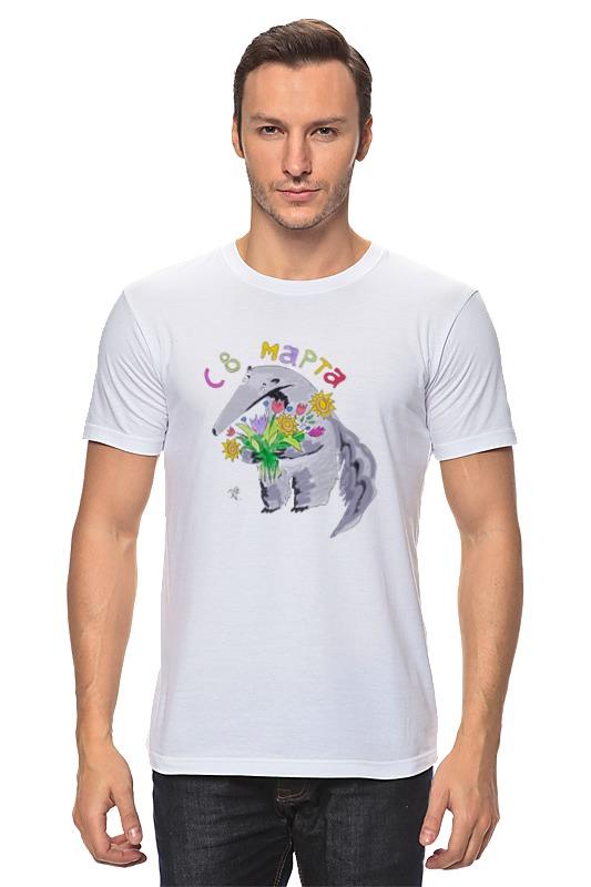 Футболка классическая Printio Праздничный муравьед футболка классическая printio муравьед с цветами