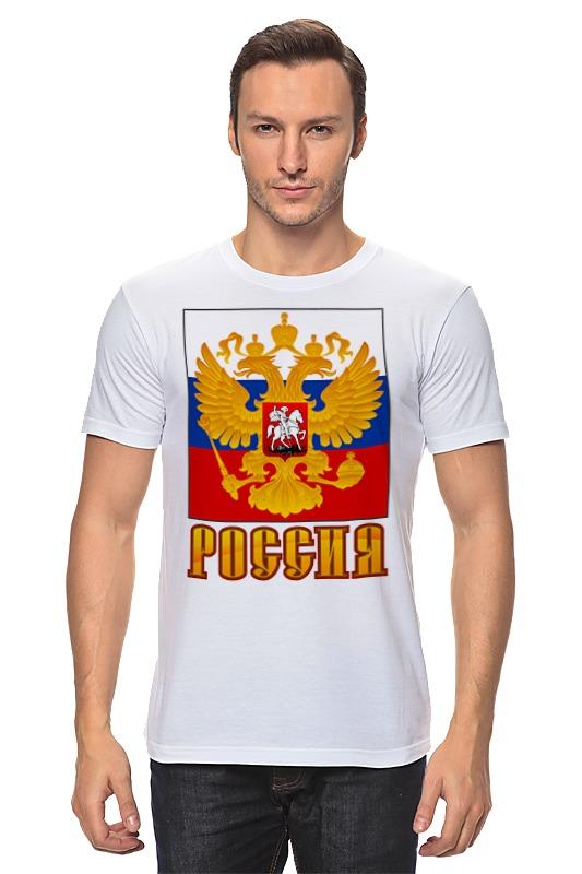 Футболка классическая Printio Россия герб футболка классическая printio россия флаг герб 3