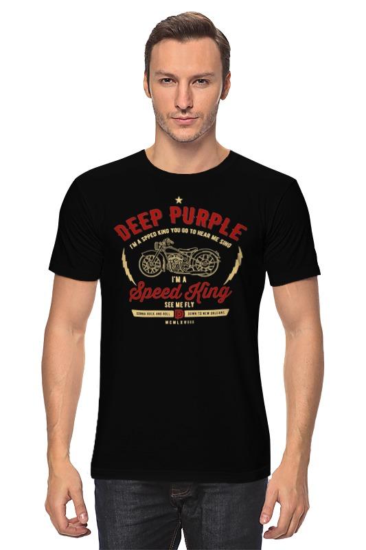 Футболка классическая Printio Deep purple футболка wearcraft premium printio рок группа deep purple