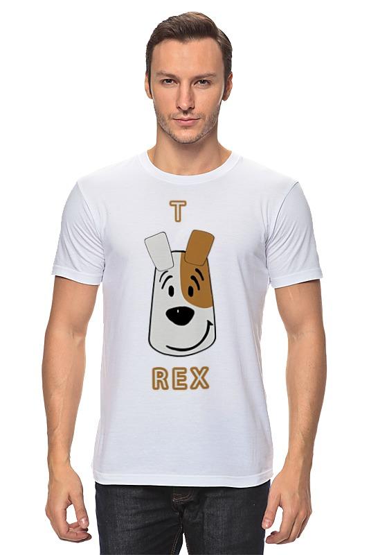 Футболка классическая Printio T-rex женская футболка hic t t hic 4507
