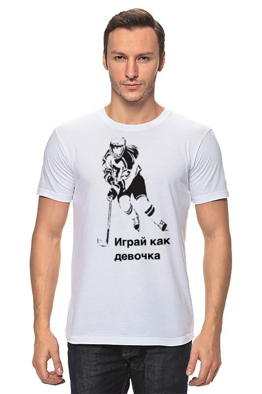 Футболка классическая Printio Женский хоккей настольный хоккей stiga play off 71 1143 70