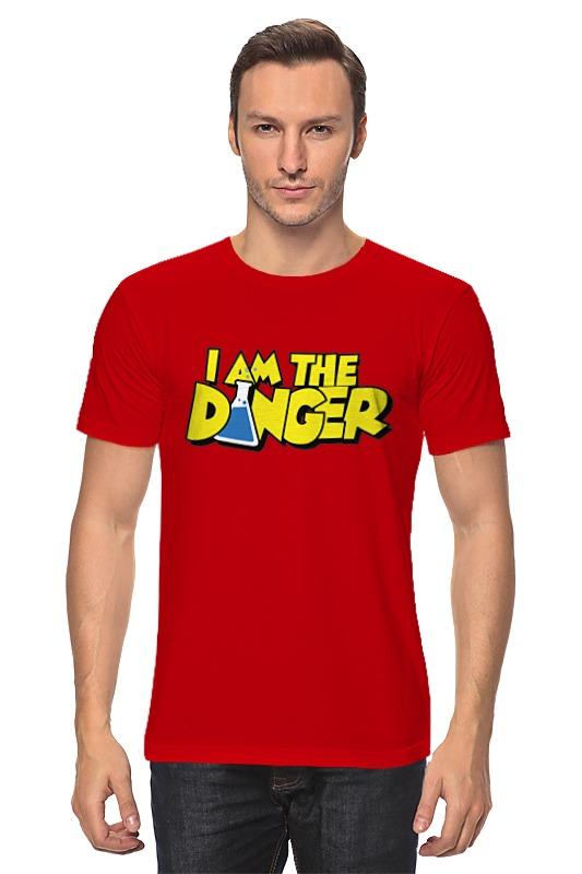 лучшая цена Футболка классическая Printio I am the dander