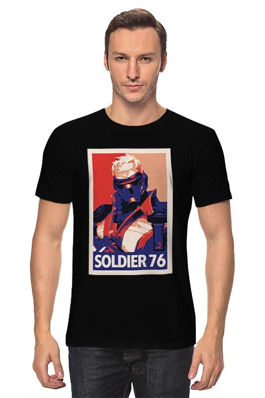 Футболка классическая Printio Солдат - 76 футболка классическая printio неизвестный солдат