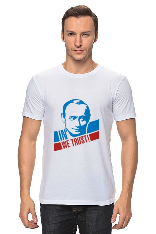 Футболка классическая Printio Путин - вежливый человек футболка для беременных printio вежливый человек