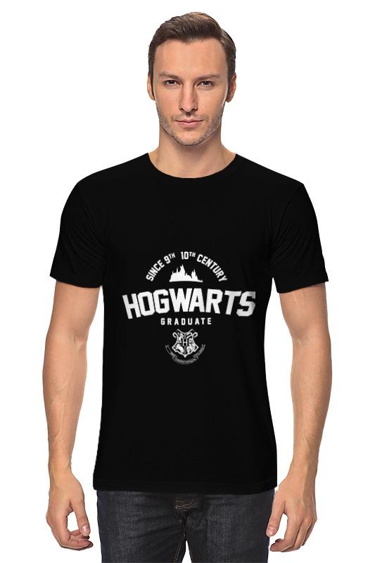 Футболка классическая Printio Hogwarts graduate by design ministry футболка классическая printio hogwarts
