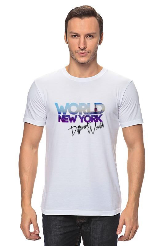 Футболка классическая Printio different world: new york футболка wearcraft premium printio different world new york
